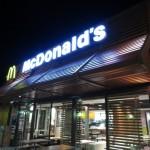 Agde McDonald's