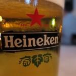 Groningen Heineken Bier Glas