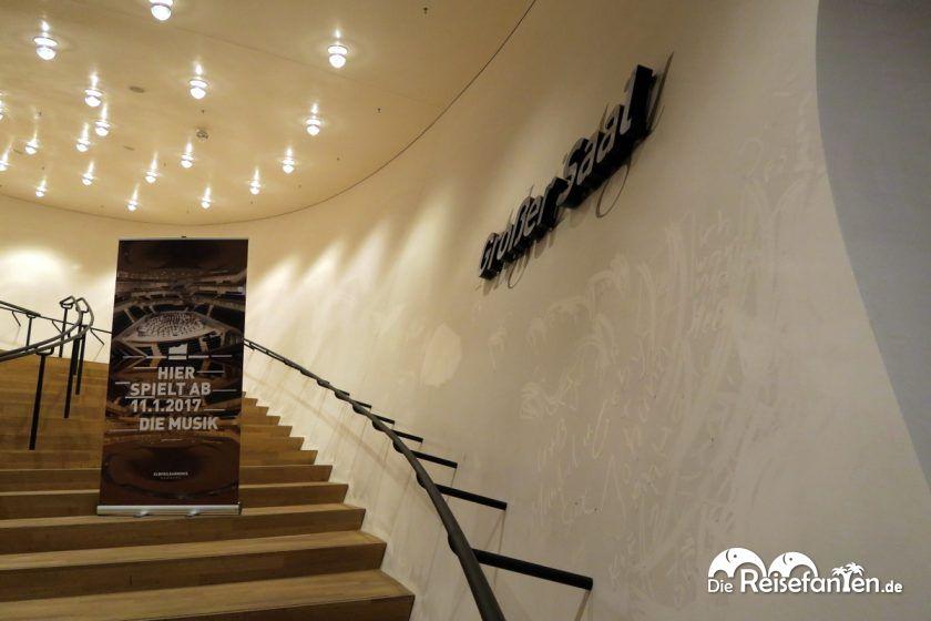 Sehr staubige Wände im Inneren der Hamburger Elbphilharmonie