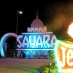 Leuchtreklame des Sahara Motels im Neon Museum in Las Vegas