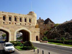 Eines der Stadttore von Muscat