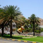 Gepflegter Brunnen in Muscat