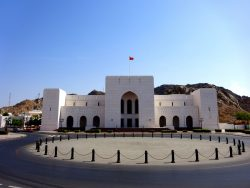 Nationalmuseum des Oman in Muscat
