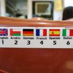 Sprachauswahl im Big Bus in Muscat