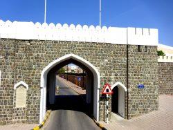 Stadttor von Muscat