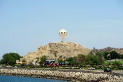 Das Wahrzeichen von Muscat, der Weihrauchbrenner