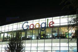 Die Firmenzentrale von Google auf dem Googleplex im Silicon Valley