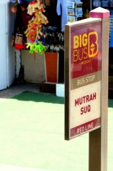 Haltestelle der Big Bus Tour in Muscat