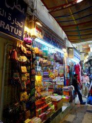 Im Mutrah Souq in Muscat