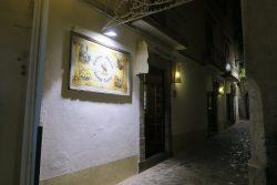 Außenansicht des Cumpa Cosimo in Ravello