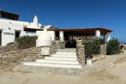 Fokos Taverna am Fokos Beach auf Mykonos