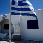 Nationalstolz auf Mykonos