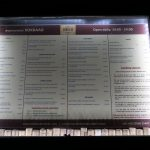 Die Speisekarte vom Restaurant Kokkalo auf Santorini