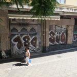 Bild eines Graffiti in Athen Bild 03