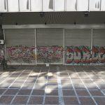 Bild eines Graffiti in Athen Bild 08