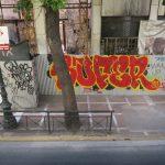 Bild eines Graffiti in Athen Bild 09