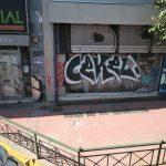 Bild eines Graffiti in Athen Bild 10