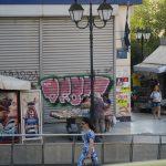 Bild eines Graffiti in Athen Bild 12
