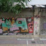 Bild eines Graffiti in Athen Bild 18