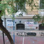 Bild eines Graffiti in Athen Bild 21
