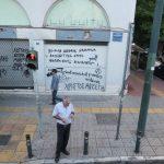 Bild eines Graffiti in Athen Bild 22