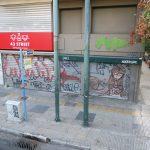 Bild eines Graffiti in Athen Bild 24