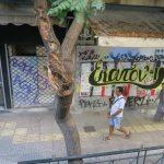 Bild eines Graffiti in Athen Bild 25