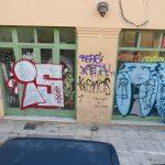 Bild eines Graffiti in Athen Bild 32