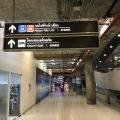 Direkte Anbindung an den Skytrain vom Flughafen in Bangkok