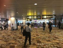 Am Flughafen von Singapur