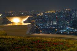 Bangkok bei Nacht von der Sky Bar im Lebua in Bangkok