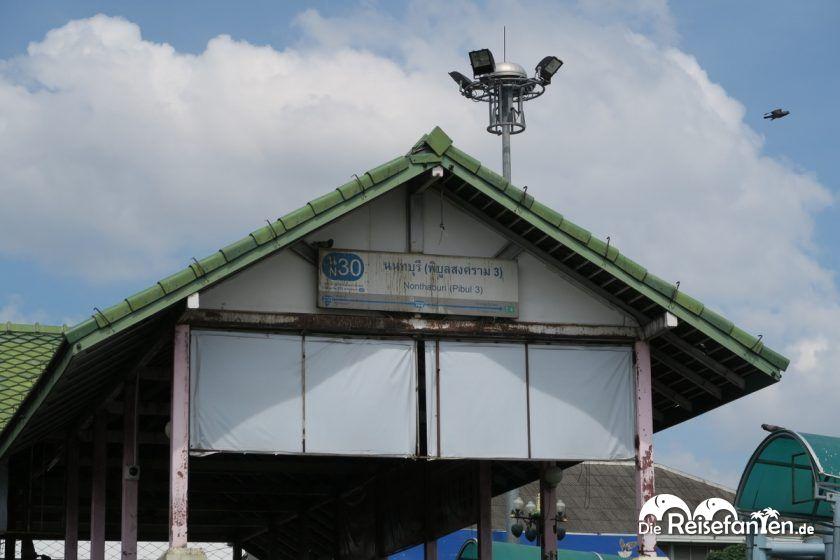 Die Station Nonthaburi in Bangkok