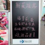 Keine Übersetzungen ins Englische in Singapurs Chinatown