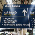 Schild in Kuala Lumpur
