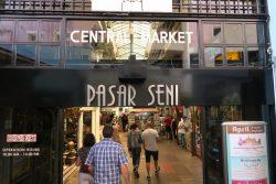Zugang zum Central Market in Kuala Lumpur