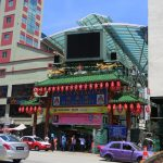 Zugang zur Petaling Street in Chinatown in Kuala Lumpur