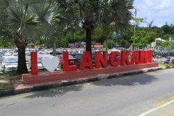 I Love Langkawi Schriftzug in Kuah auf Langkawi