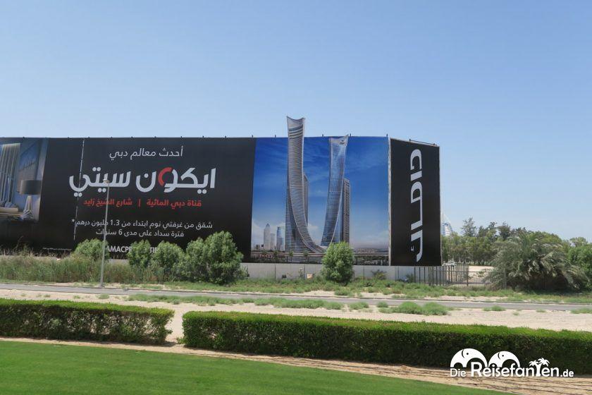 Geplante Wolkenkratzer in Dubai