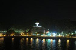 Skyline von Muscat im Oman
