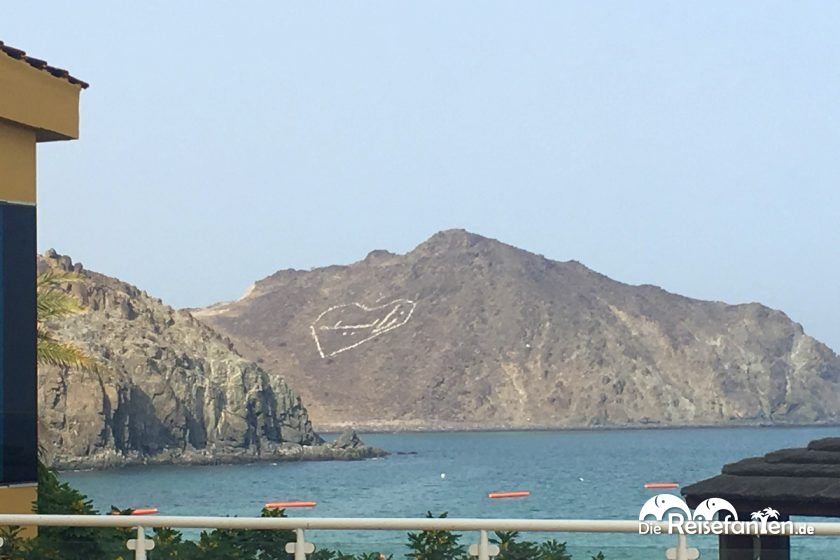 Blick auf die Umgebung des Oceanic Resorts in Khor Fakkan