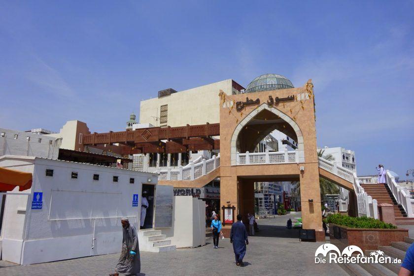 Der Muttrah Souq im Oman