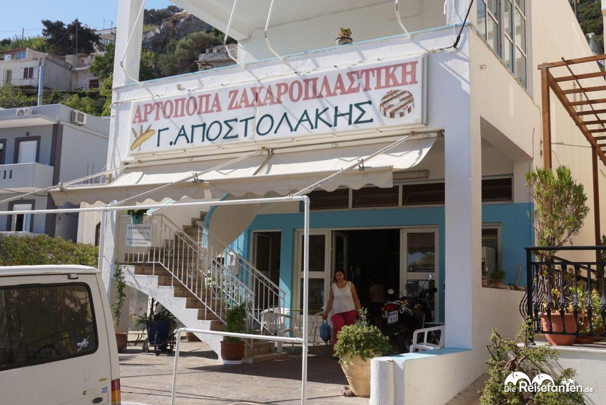 Außenansicht der Bäckerei in Therma auf Ikaria