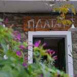 Eingang der Taverna Platanos in Agios Dimitrios auf Ikaria
