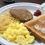 Herzhaftes Frühstück im Red Lion Inn & Suites Long Island City