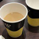 Kaffee zum Frühstück im Red Lion Inn & Suites Long Island City