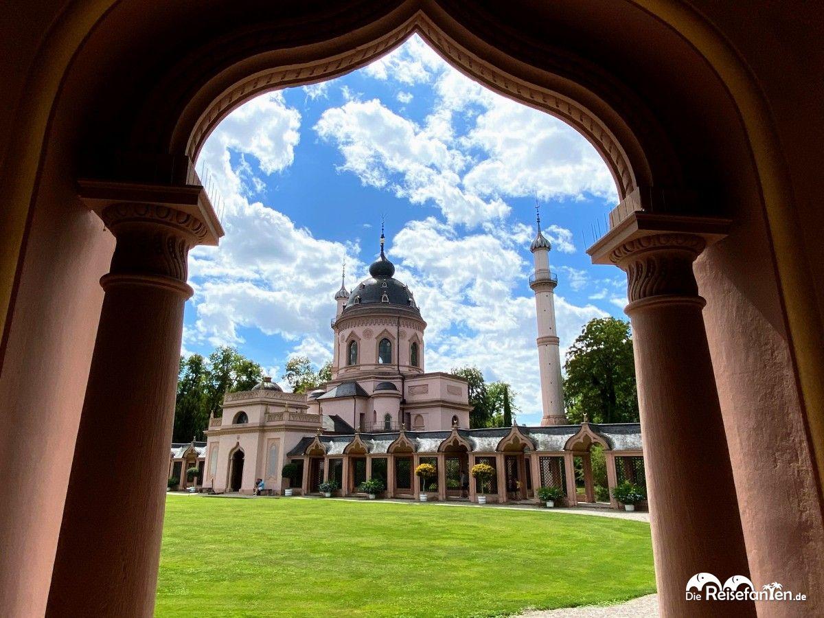 Die Moschee im Schwetzinger Schlosspark