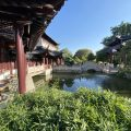 Die Vorderansicht im Chinesischen Teehaus im Luisenpark Mannheim